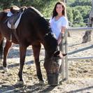Rancho Palos Verdes babysitter Caitlin M.